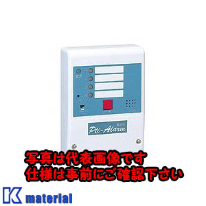 【代引不可】【個人宅配送不可】日東工業 GAP-1N (コガタケイホウバン 警報盤 [OTH22858]