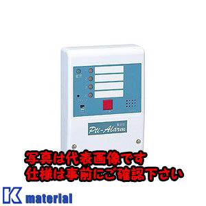 P 代引不可 個人宅配送不可 日東工業 コガタケイホウバン 警報盤 GAP-4NV 日本未発売 OTH22864 公式