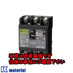 【代引不可】【個人宅配送不可】日東工業 GE103CA 3P 75A F30 漏電ブレーカ・協約形 [OTH23005]