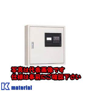 【P】【代引不可】【個人宅配送不可】日東工業 GP-A-75M 標準制御盤 [OTH23168]