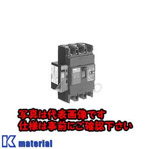 【代引不可】【個人宅配送不可】日東工業 NE228NA-GT 3P 150A サーキットブレーカ・Eシリーズ [OTH24040]