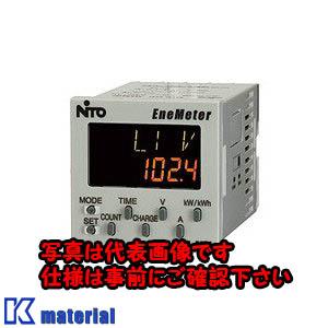 【P】【代引不可】【個人宅配送不可】日東工業 PMU-EM1 (エネメータ 表示灯付電力計測ユニット(エネメータ [OTH30884]