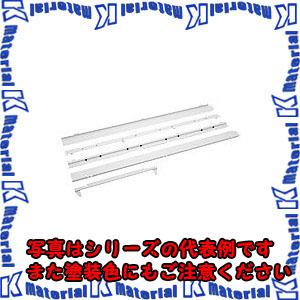 【P】【代引不可】【個人宅配送不可】日東工業 RD411-716FS エアシールド