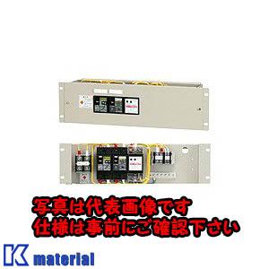 【P】【代引不可】【個人宅配送不可】日東工業 RD86-E2-LA2H-1 電源サブラック [OTH32918]