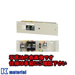【代引不可】【個人宅配送不可】日東工業 RD86-E2-LA2L-1 電源サブラック [OTH32920]