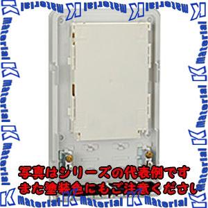 【P】【代引不可】【個人宅配送不可】日東工業 SPHR-SA2-SC-PM R15専用光接続箱 [OTH33302]