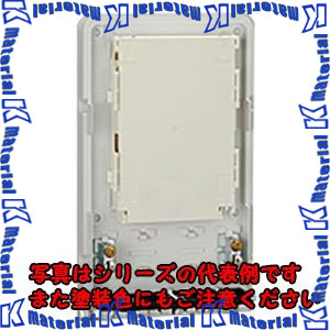 【P】【代引不可】【個人宅配送不可】日東工業 SPHR-SA4-LC-PM R15専用光接続箱