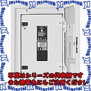 【代引不可】【個人宅配送不可】日東工業 TMN-211H-OR 自動点滅盤 [OTH33544]