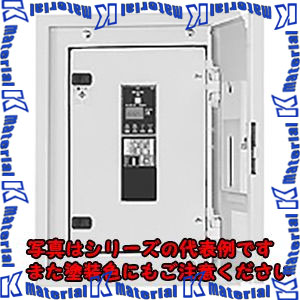 【代引不可】【個人宅配送不可】日東工業 TMN-312A (テンメツバン 自動点滅盤 [OTH33551]