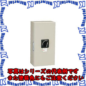 【P】【代引不可】【個人宅配送不可】日東工業 WEB30E 3P20A 防水・防塵形エンクローズブレーカ