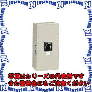 【代引不可】【個人宅配送不可】日東工業 WEB400N 3P 400A 防水・防塵形エンクローズブレーカ [OTH33990]