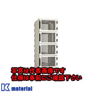 【代引不可】【個人宅配送不可】日東工業 AHSH100-720EK-4H AHシリーズ・高耐荷重 [OTH34051]