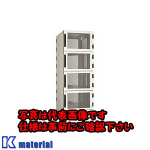 【代引不可】【個人宅配送不可】日東工業 AHSH110-722EK-4H AHシリーズ・高耐荷重 [OTH34063]