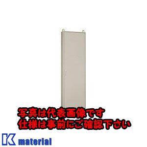 【代引不可】【個人宅配送不可】日東工業 BJ25-623A (BJボツクス BJ形分電盤用自立キャビネット [OTH34400]