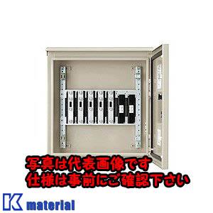 【P】【代引不可】【個人宅配送不可】日東工業 ET3-110N (セツチタンシバン 接地端子盤