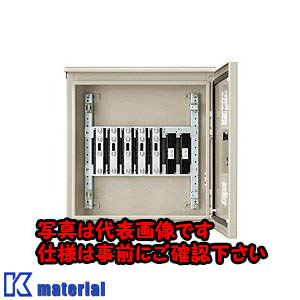 【代引不可】【個人宅配送不可】日東工業 ET3-112N-OR (タンシバン 接地端子盤 [OTH35350]