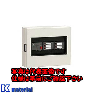 【P】【代引不可】【個人宅配送不可】日東工業 GAT-8NC 警報盤 [OTH35365]