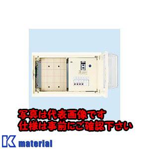 【P】【代引不可】【個人宅配送不可】日東工業 HMB2WL-42A (プチパネル HMB形ホーム分電盤