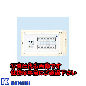 【代引不可】【個人宅配送不可】日東工業 HMB3E6-60A (プチパネル HMB形ホーム分電盤