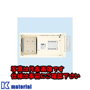 【代引不可】【個人宅配送不可】日東工業 HMB3WE6-84A (プチパネル HMB形ホーム分電盤 [OTH35320]