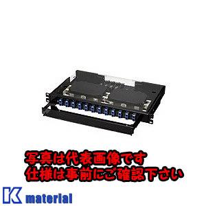 【代引不可】【個人宅配送不可】日東工業 RD97-1LC4MN (スプライス スプライスユニット [OTH34117]