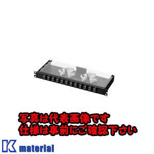 【P】【代引不可】【個人宅配送不可】日東工業 RD97-1SC16PN (スプライス スプライスユニット [OTH34134]