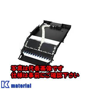 【代引不可】【個人宅配送不可】日東工業 RD98-1LC48-4TN(スプライ スライド式スプライスユニット [OTH34190]