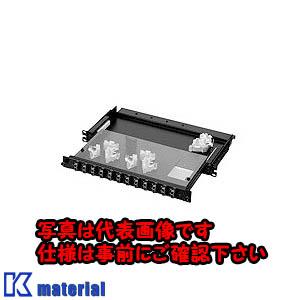 【代引不可】【個人宅配送不可】日東工業 RD98-2SC48PN (スプライス スライド式スプライスユニット [OTH34248]