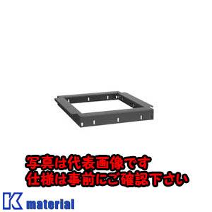 【代引不可】【個人宅配送不可】日東工業 RDK100-8FSJ  (キダイ フリーアクセスフロア用基台