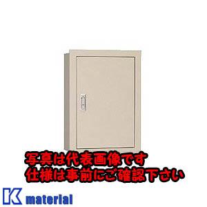 【代引不可】【個人宅配送不可】日東工業 BF12-455C  (キャビネット 盤用キャビネット 埋込型