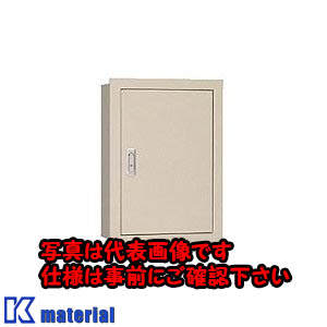 【P】【代引不可】【個人宅配送不可】日東工業 BF16-106-2C (キャビネット 盤用キャビネット 埋込型