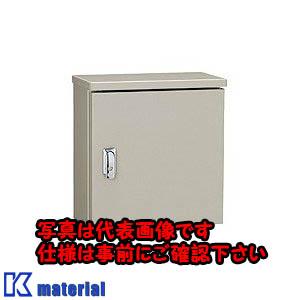 【P】【代引不可】【個人宅配送不可】日東工業 OAB16-44 屋外用小型ボックス