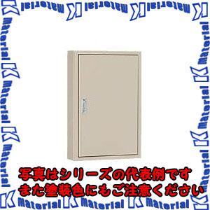 【代引不可】【個人宅配送不可】日東工業 S40-44   (キャビネット 盤用キャビネット 露出型