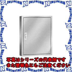 【P】【代引不可】【個人宅配送不可】日東工業 STB16-56N (ステンレスBOX ステンレス盤用キャビネット 露出型