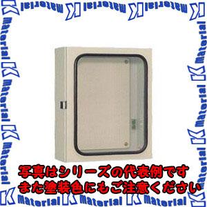 【P】【代引不可】【個人宅配送不可】日東工業 W20-45A  (ウインドウBOX ウインドウキャビネット