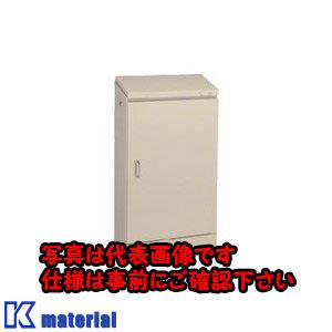 【代引不可】【個人宅配送不可】日東工業 D40-810 (デスクBOX D形デスクキャビネット [OTH07854]