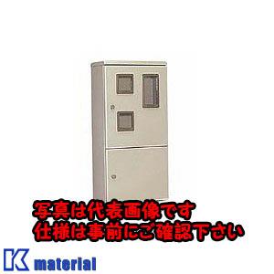 【代引不可】【個人宅配送不可】日東工業 HVP-5GB (ペデスタル ペデスタルボックス [OTH07758]