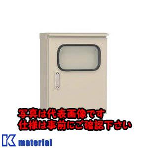 【代引不可】【個人宅配送不可】日東工業 ORM25-75AC (ORMボツクス 窓付屋外用制御盤キャビネット [OTH06739]