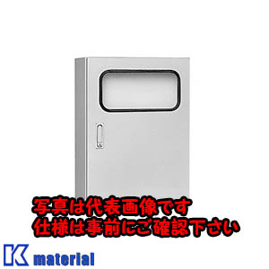 【代引不可】【個人宅配送不可】日東工業 RAM25-86AC (RAMボツクス RAM形制御盤キャビネット [OTH07213]