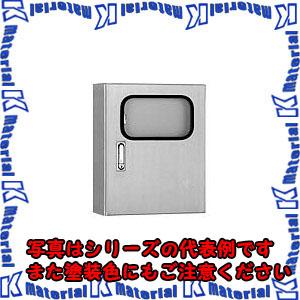 【代引不可】【個人宅配送不可】日東工業 SRM20-45N(ステンレスボックス ステンレスSRM形制御盤キャビネット