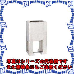 【P】【代引不可】【個人宅配送不可】日東工業 SVP35-14P (ペデスタルB 高密度ポリエチレン製ペデスタルベース
