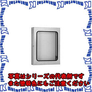【代引不可】【個人宅配送不可】日東工業 SW20-44N (ステンレスボックス ステンレスウインドウキャビネット