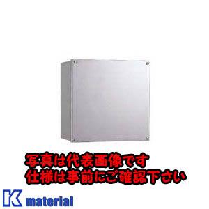 【代引不可】【個人宅配送不可】日東工業 300X300X150S ステンレス防水形プルボックス [OTH09228]