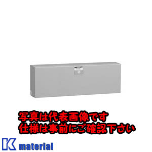 【P】【代引不可】【個人宅配送不可】日東工業 CH12-53YA CH形コントロールボックス [OTH09437]