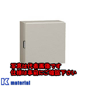 【P】【代引不可】【個人宅配送不可】日東工業 CH25-66AC CH形コントロールボックス