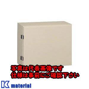 【P】【代引不可】【個人宅配送不可】日東工業 CR40-68 (CRボツクス CR形コントロールボックス [OTH09491]