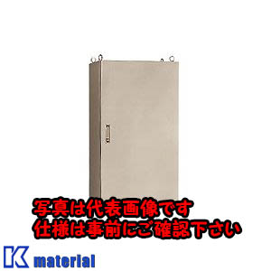 【P】【代引不可】【個人宅配送不可】日東工業 E50-1621AC (キャビネット 自立制御盤キャビネット