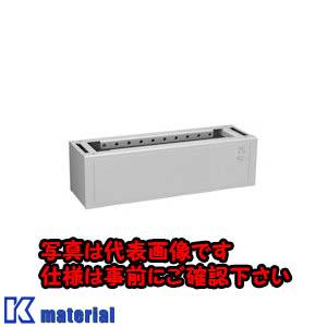 【代引不可】【個人宅配送不可】日東工業 EX40-72ZLC (ジリツキダイ E用自立用基台 [OTH08889]
