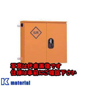 【P】【代引不可】【個人宅配送不可】日東工業 K16-43   (KカセツBOX 仮設キャビネット