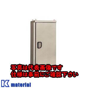 【代引不可】【個人宅配送不可】日東工業 OE50-710DAC (OEボツクス 屋外用熱対策自立キャビネット